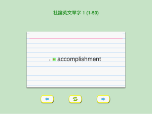 chinese_vocab1b